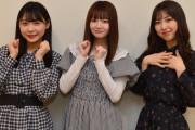 SKE48江籠裕奈、熊崎晴香、浅井裕華のインタビューが明日27日発行の中京スポーツに掲載!