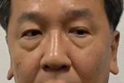立憲・枝野「首相はワクチン頼みだ。ワクチン頼みでない抑え込みにかじを切らないとだめだ」