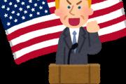 【米国株】楽天証券の人は手数料の3%バックキャンペーンエントリーしとこうぜ?