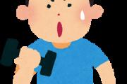 【悲報】無職(49)、自宅の2階からダンベルを投げ通行人を殺害しようとした罪で逮捕