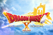 『ドラゴンクエストX』バージョン5.5が2021年夏、バージョン6が2021年秋に配信決定!