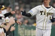 5月打撃絶好調 阪神・近本 狙い通りの決勝タイムリー 2年前の苦い経験生かし直球とらえた