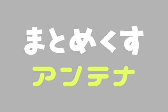 【ハンギョレ新聞】「いつも感情に流される日本」「約束を守らない日本」「反韓感情に依存する日本」